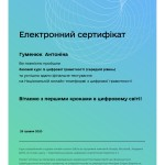 вшкарівка_page-0001