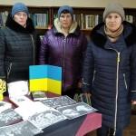 Лотівська сільська бібліотека