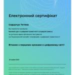 онишківці_page-0001