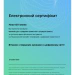 сасанівка_page-0001