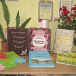 Книжки саморобки